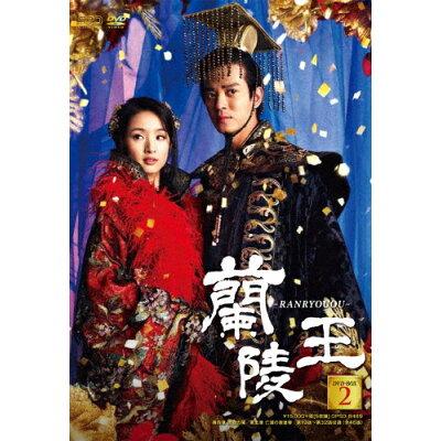 蘭陵王 DVD-BOX2/DVD/OPSD-B469
