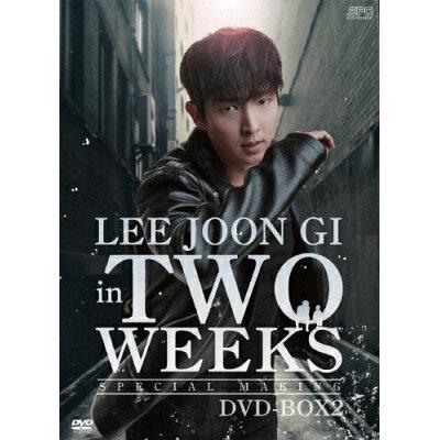 イ・ジュンギ in TWO WEEKS<スペシャル・メイキング>DVD-BOX2/DVD/OPSD-B509