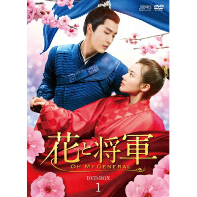 花と将軍~OH MY GENERAL~ DVD-BOX1/DVD/OPSD-B675
