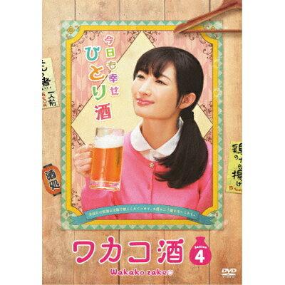 ワカコ酒 Season4 DVD-BOX/DVD/OPSD-B704