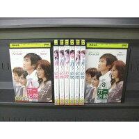 DVD 1)オー!必勝 インターナショナル・ヴァ
