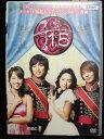 DVD 宮(クン)1.5