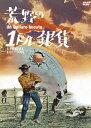荒野の1ドル銀貨 スペシャル・エディション 洋画 OPSD-R772