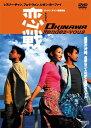 恋戦。 OKINAWA Rendez-vous/DVD/OPSD-S064