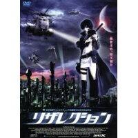 リザレクション/DVD/OPSD-S264
