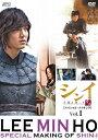 イ・ミンホのシンイ-信義-<スペシャル・メイキング>vol.1/DVD/OPSD-S1057