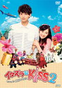 イタズラなKiss2~Love in OKINAWA/DVD/OPSD-S1092