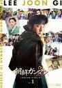 イ・ジュンギin 朝鮮ガンマン〈スペシャル・メイキング〉vol.1/DVD/OPSD-S1101