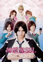 薄桜鬼SSL~sweet school life~THE MOVIE/DVD/OPSD-S1119