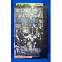 洋画 VHS ブリジット・フォンダ/字>シングルス