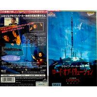 ロードオブイリュージョン字幕版 VHS