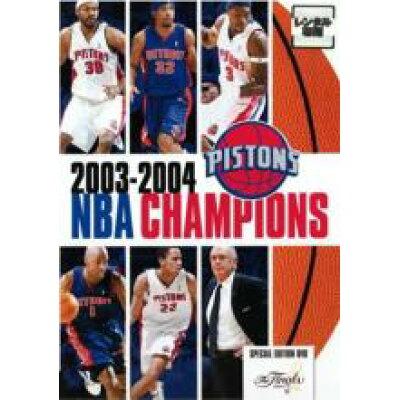 デトロイト・ピストンズ/2003-2004 NBA CHAMPIONS 特別版 洋画 DLR-39779X