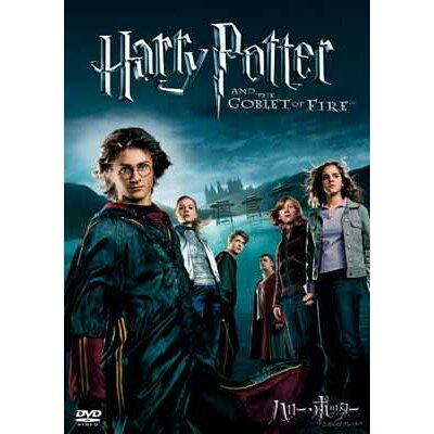 ハリー・ポッターと炎のゴブレット/DVD/DL-59389