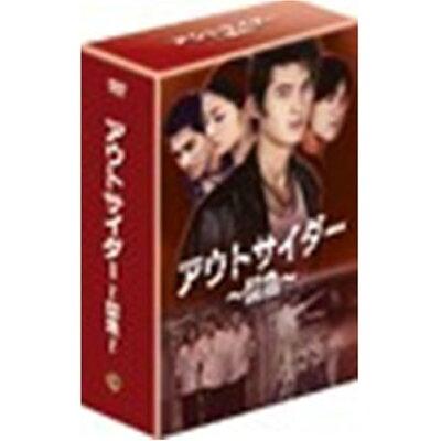 アウトサイダー~闘魚~<ファースト・シーズン>コレクターズ・ボックス2/DVD/SD-140