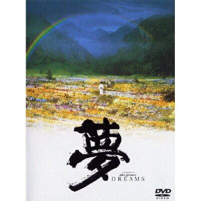 夢/DVD/DADP-11911