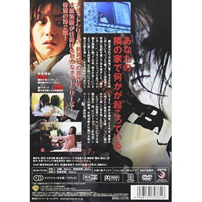 隣之怪 四段『ダレカイル』/DVD/DLW-F2192
