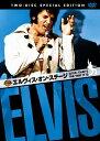 エルヴィス・オン・ステージ 没後30周年メモリアル・エディション/DVD/DLW-79861