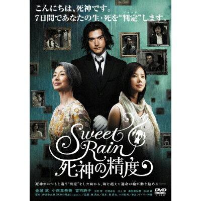 Sweet Rain 死神の精度 邦画 DLR-F3791