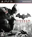 バットマン:アーカム・シティ/PS3/BLJM60989/C 15才以上対象