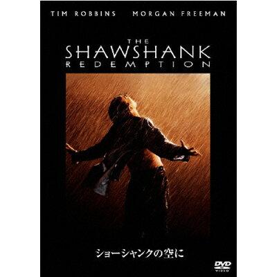 ショーシャンクの空に/DVD/WTB-C2650