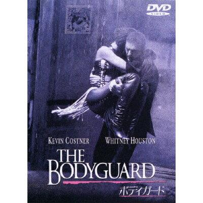 ボディガード スペシャル・エディション/DVD/WTB-12591