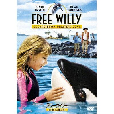 フリー・ウィリー 自由への旅立ち 洋画 DLR-Y25982