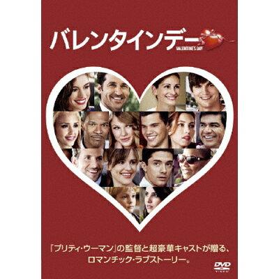 バレンタインデー/DVD/WTB-N8567