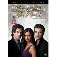 ヴァンパイア・ダイアリーズ〈ファースト・シーズン〉 コレクターズ・ボックス 2/DVD/SD-Y30694