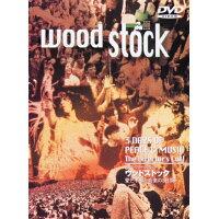 ディレクターズカット ウッドストック 愛と平和と音楽の3日間/DVD/WTB-13549