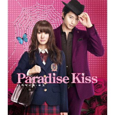 パラダイス・キス ブルーレイ プレミアム・エディション/コサージュ風ヘアアクセ付/Blu-ray Disc/1000239465
