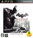 バットマン:アーカム・シティ(WARNER THE BEST)/PS3/BLJM60495/C 15才以上対象