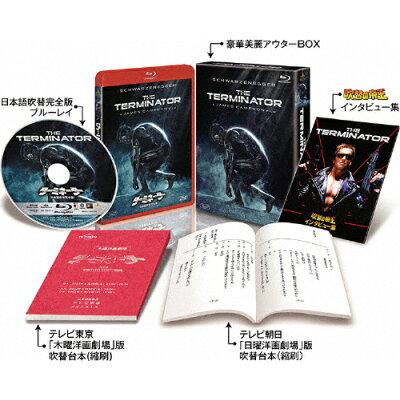 ターミネーター〈日本語吹替完全版〉コレクターズ・ブルーレイBOX〔初回生産限定〕/Blu-ray Disc/MGXE-15917