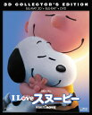 I LOVE スヌーピー THE PEANUTS MOVIE 3枚組3D・2Dブルーレイ&DVD〔初回生産限定〕/Blu-ray Disc/FXXK-58882