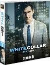 ホワイトカラー ファイナル・シーズン<SEASONSコンパクト・ボックス>/DVD/FXBJE-63717