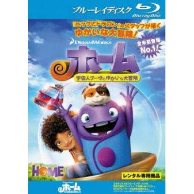 ホーム 宇宙人ブーヴのゆかいな大冒険 ブルーレイディスクアニメ Blu ray