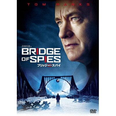 ブリッジ・オブ・スパイ/DVD/FXBNG-64746