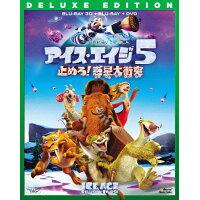 アイス・エイジ5 止めろ!惑星大衝突 3枚組3D・2Dブルーレイ&DVD〔初回生産限定〕/Blu-ray Disc/FXXK-63901