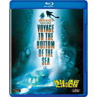 地球の危機/Blu-ray Disc/FXXJC-1044