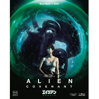 エイリアン:コヴェナント 2枚組ブルーレイ&DVD/Blu-ray Disc/FXXF-78482
