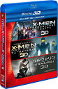 X-MEN 3D2DブルーレイBOX/Blu-ray Disc/FXXKA-86721