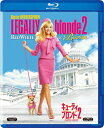 キューティ・ブロンド2/ハッピーMAX/Blu-ray Disc/MGXJC-25037