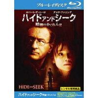 Blu-ray ハイドアンドシーク 暗闇のかくれんぼ ブルーレイディスク  ホラー