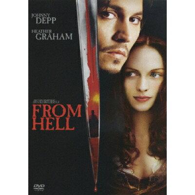 フロム・ヘル/DVD/FXBY-22231