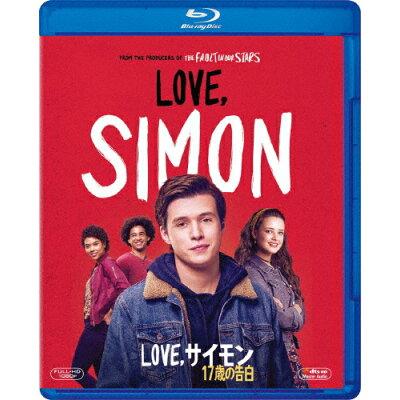 Love,サイモン 17歳の告白/Blu-ray Disc/FXXJC-83863
