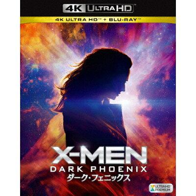 X-MEN:ダーク・フェニックス<4K ULTRA HD+2Dブルーレイ>/FXHA-83296