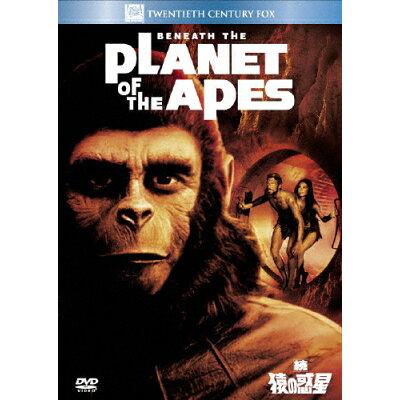 続・猿の惑星/DVD/FXBNT-1013