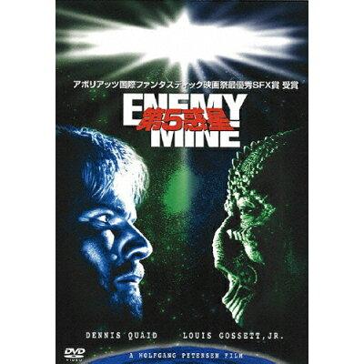 第5惑星/DVD/FXBSW-1492