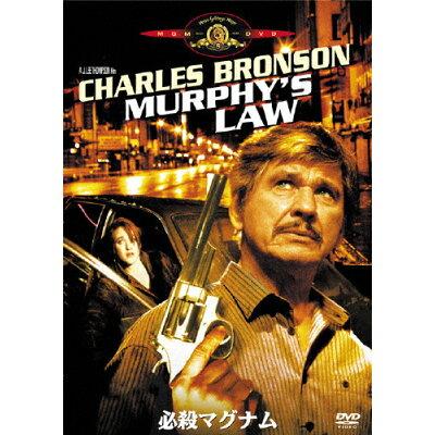 必殺マグナム/DVD/MGBSW-26642