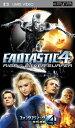 ファンタスティック・フォー:銀河の危機 洋画 FXUA-35189