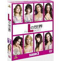 Lの世界 シーズン3 <SEASONSコンパクト・ボックス>/DVD/MGBJE-36043